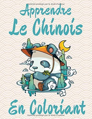Apprendre le Chinois en coloriant: Livre de coloriage pour apprendre le mandarin 学习中文