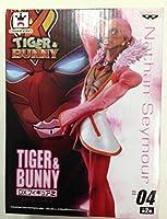 無料!ネイサン・シーモア TIGER & BUNNY DXフィギュア2 (バンプレスト ゲーム景品)