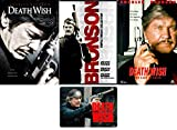 Death Wish: Complete Charles Bronson Original Movie Series 1-5 DVD Collection with Bonus Art Card
