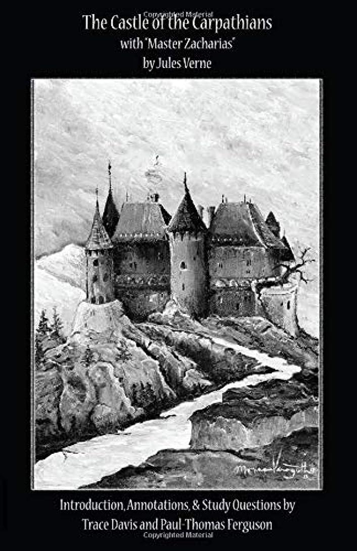 石灰岩ウェイター分析するThe Castle of the Carpathians