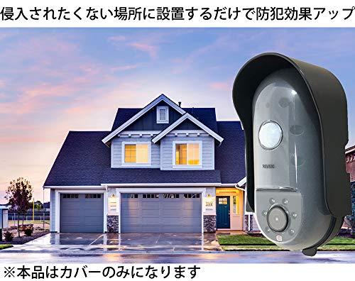 『リーベックス(Revex) 防犯カメラ SD1000用 防雨カバー SD-CV1』の5枚目の画像