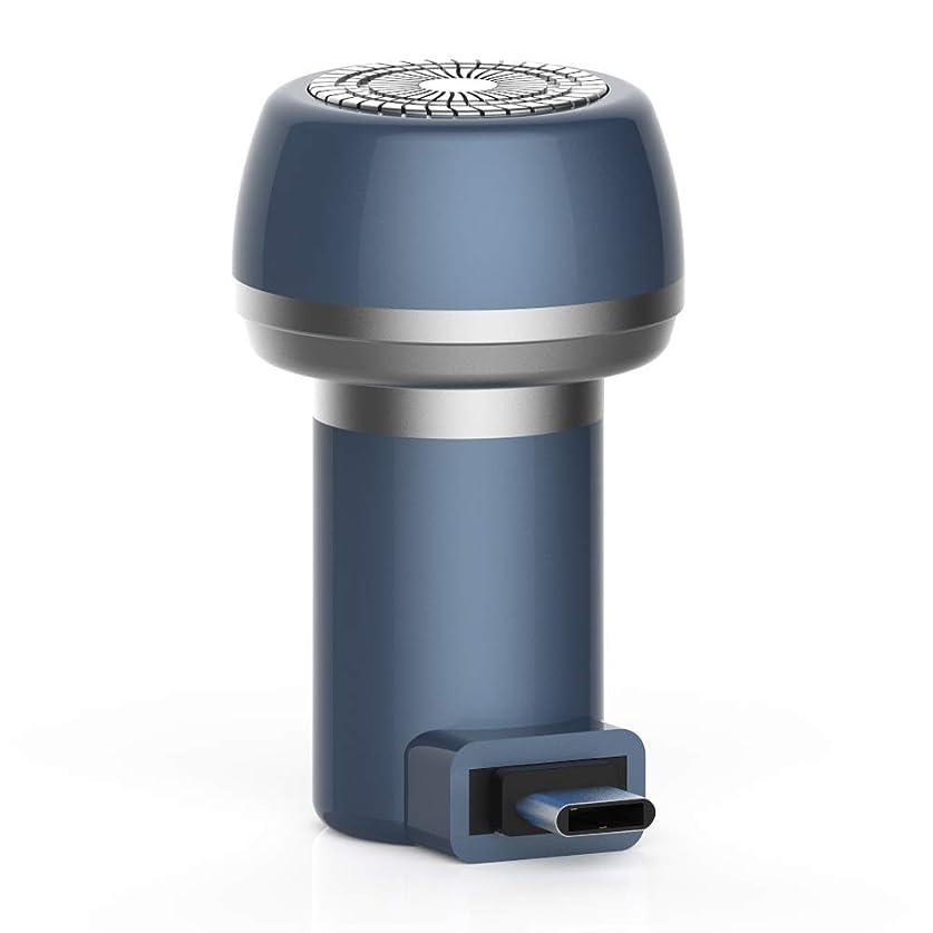 アルバニーホイストシャイTenflyer 2 1磁気電気シェーバーミニポータブルType-C USB防水剃刀