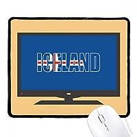 アイスランド国の旗の名 マウスパッド・ノンスリップゴムパッドのゲーム事務所