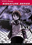 Serial Experiments: Lain [USA] [DVD]