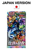 (1pack) Pokemon Card Game Sword & Shield Legendary Heartbeat Japanese.ver (7 Cards Included)