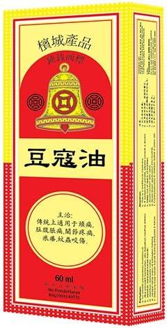 MC Cap Coin Bell Nutmeg Doukou Medicated Oil Plus 60 ml product image