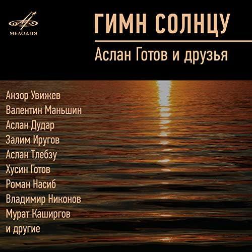 Aslan Gotov