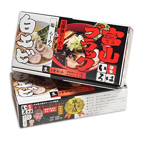 【富山ブラック 麺屋いろは ラーメン】富山らーめん黒・白 8食入り【東京ラーメンショーV5達成】
