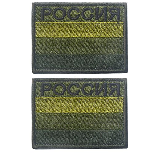 Country of Russia Flag Tactical Military Funny Applique Fastener Hook and...