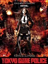 Tokyo Gore Police - Uncut [Blu-ray] [Import allemand]