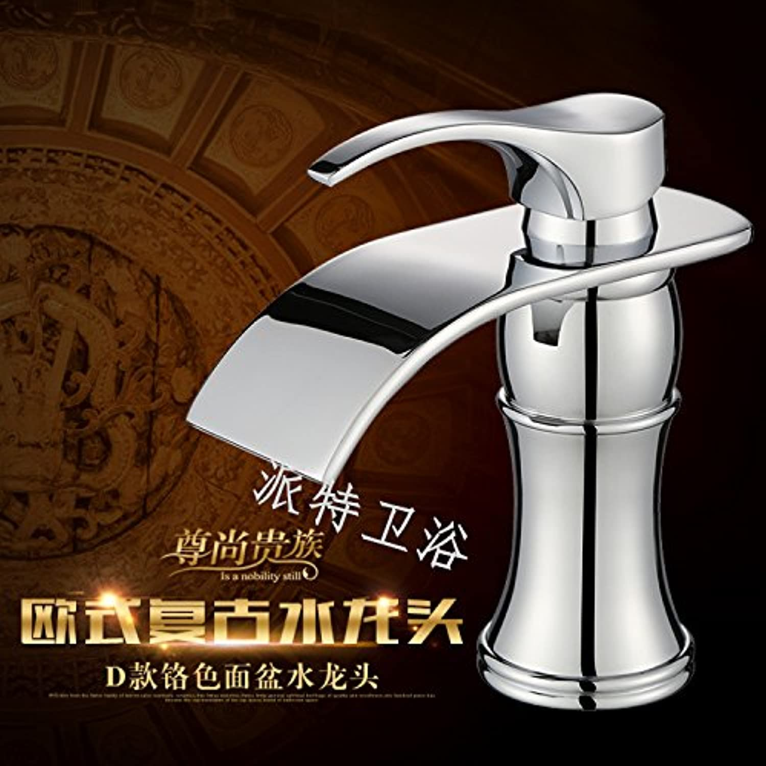 Bijjaladeva Bathroom Sink Vessel Faucet Basin Mixer Tap solid brass retro-upper basin water faucet Ceramic Jade mix-and-match antique waterfall hot and cold water chrome plated