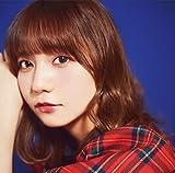 和氣あず未の1stアルバム「超革命的恋する日常」2月17日リリース。MV集BD同梱