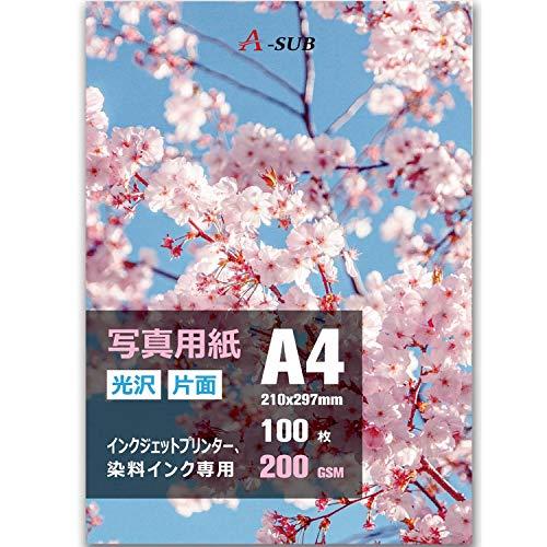A-SUB 写真用紙 厚手光沢紙 超きれい 0.23mm A4判 100枚入り インクジェットプリンター用紙