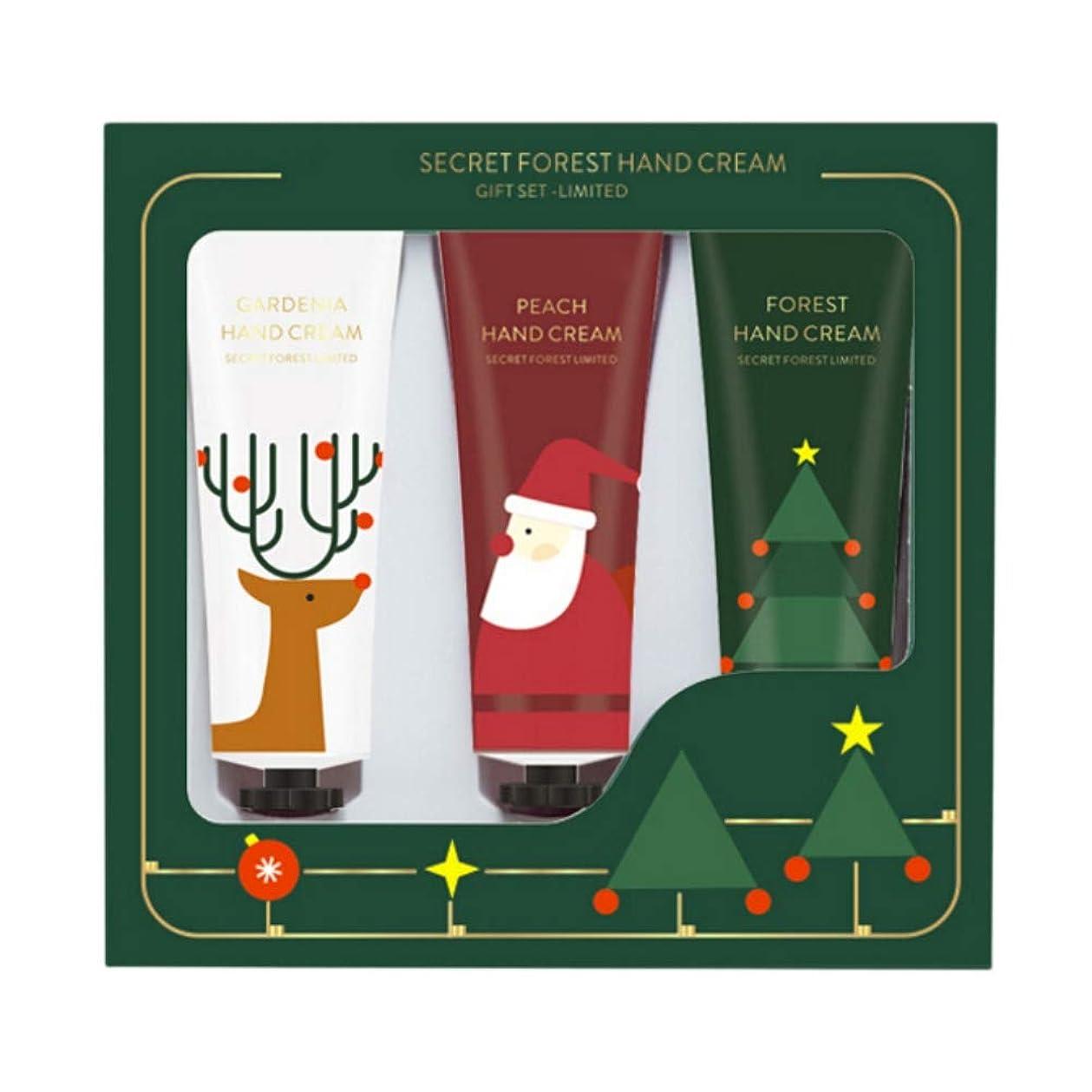 純粋に杭同一性Balai 3本のクリスマスハンドクリームセット モイスチャライジングナリッシングスキンライトニングファインラインハンドケアクリーム