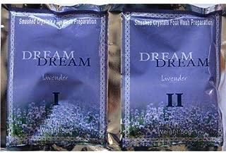 Dream Spa Pedicure Smashed Crystal Jelly Foot Bath Set I & II (Lavender)