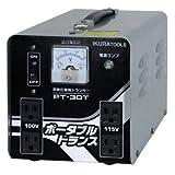 育良精機 ポータブルトランス PT30T 昇降圧兼用 AC100/200兼用V