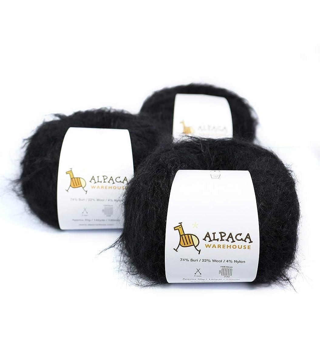 Superfine Suri Alpaca Yarn Wool Set of 3 Skeins Sport Weight (Black)