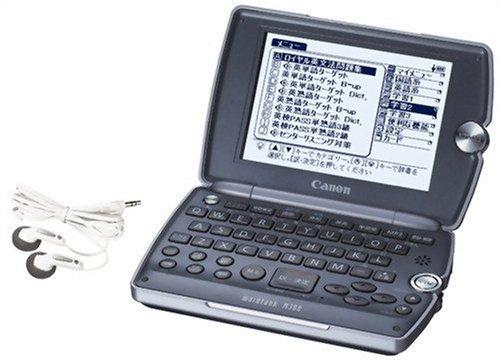 CANON wordtank (ワードタンク) M300 (36コンテンツ 高校学習モデル MP3 ディクテーション USB辞書)
