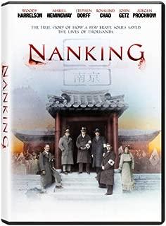 nanking 2007 film