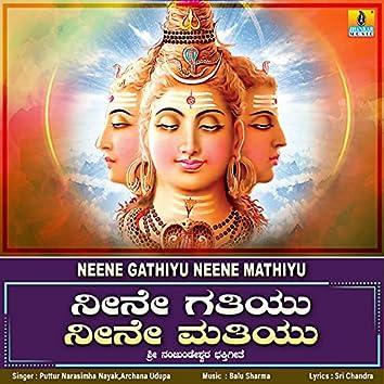 Neene Gathiyu Neene Mathiyu - Single