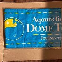 Aqours 6th 東京公演 応援タオル