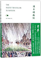 The Silent Traveller in Boston (Chinese Edition)