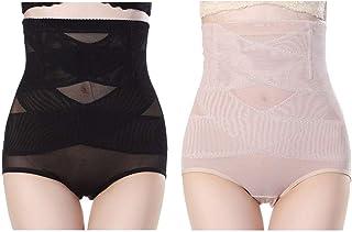 LZYMSZ 2pcs High Waist Pants Corsets,Women No Trace Girdle Underwear Tummy Control Shapewear, Body Shaper Waist Cincher/Tr...