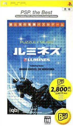 Lumines (PSP the Best)[Import Japonais]