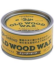 ターナー色彩 オールドウッドワックス 350ml チューダーオーク OW350002