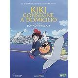 Kiki Consegne A Domicilio [Italian Edition]
