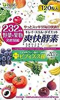 【5個セット】爽快酵素プレミアム 120粒 ×5個セット