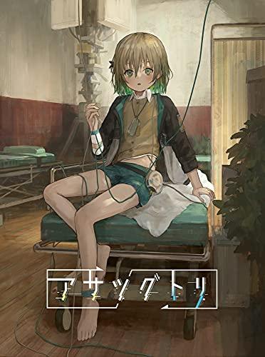 アサツグトリ - PS4