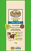 2個セット ニュートロ ナチュラルチョイス ラム&玄米 中型犬~大型犬用 成犬用 7.5kg 2個セット