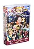 名犬ラッシー ベストコレクション DVD10枚組 (ケース付)セット image