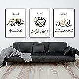 xwwnzdq Moderne Schwarz und Gold Arabische Kalligraphie