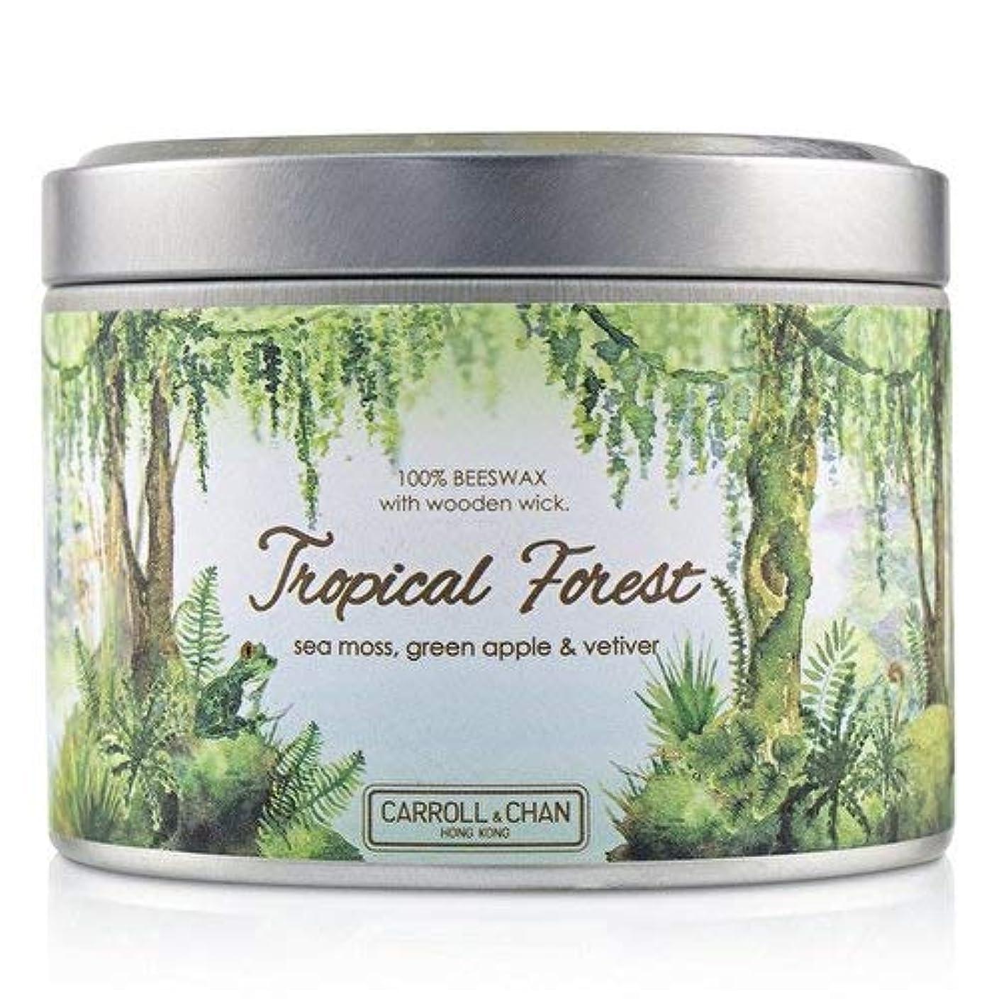 護衛新しい意味アクロバットキャンドル?カンパニー Tin Can 100% Beeswax Candle with Wooden Wick - Tropical Forest (8x5) cm並行輸入品