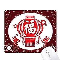 レッドランタン中国切り紙のパターン オフィス用雪ゴムマウスパッド