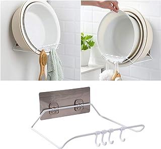 OUNONA 洗面器ラック 壁掛け式 多機能収納ラック 抗菌 防カビ キッチン 浴室用ラック(ホワイト)