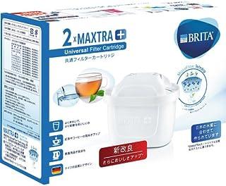日本市場で強力 ブリタ浄水ポットカートリッジマックストラプラス2点セット..