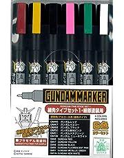 ガンダムマーカー細先タイプセット1