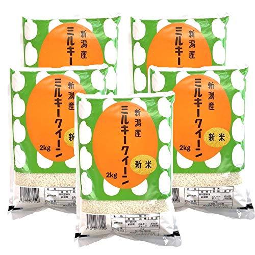 新米 受注精米 令和2年産 新潟県産ミルキークイーン  (精米10kg(2kgx5袋))