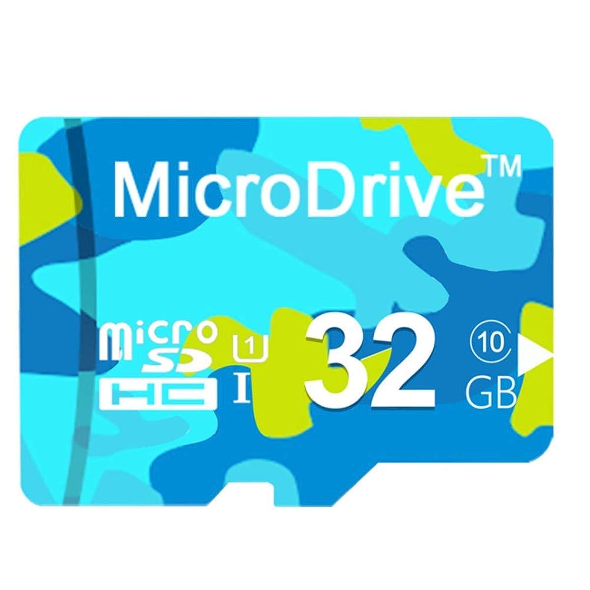 いじめっ子地球いくつかの32GB マイクロSDカード micro-SD カード 伝送レートCLASS10 TFカード メモリカード SDアダプタ付き 伝送レートCLASS10 携帯電話、タブレットPC、カメラ用 超高速転送 多く対象に適用する