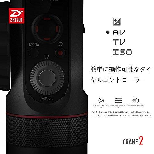 ZHIYUN『CRANE2』