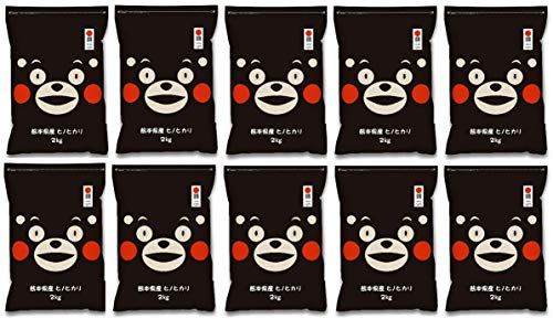 【 精米 】熊本県産 ヒノヒカリ 2kg×10袋 食味ランキング11年連続 特A受賞 残留農薬ゼロ 便利なチャック付 令和元年産