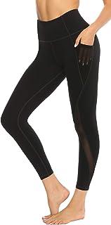 AFITNE Women's High Waist Mesh Yoga Pants with Pockets, Tummy Control Squat-Proof Workout Yoga Leggings