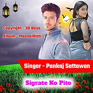 Sigrate Ko Pito (MeenaWati)