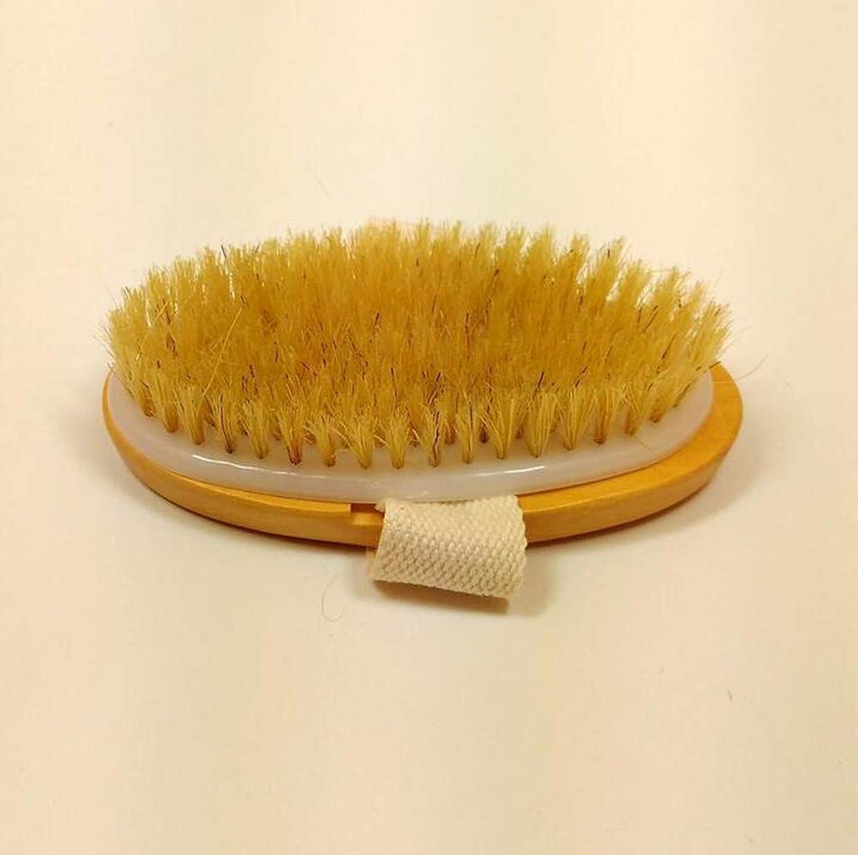 ペスト地元ばかげた乾燥肌のボディブラシ-肌の健康と美しさを向上させる-自然な剛毛-死んだ皮膚や毒素、セルライト治療を削除し、リンパ機能を改善、剥離、血液循環を刺激する
