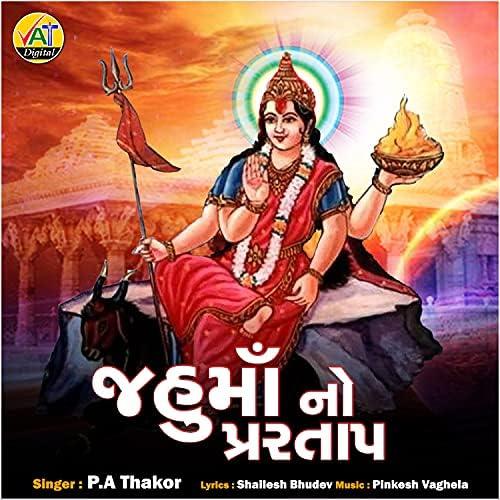 P.A Thakor