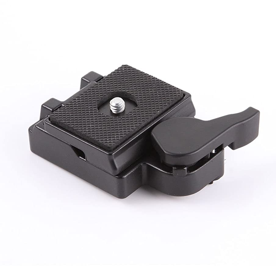 Hersmay Quick Release Plate Clamp Adapter for Manfrotto 200PL-14 323 RC2 System Tripod