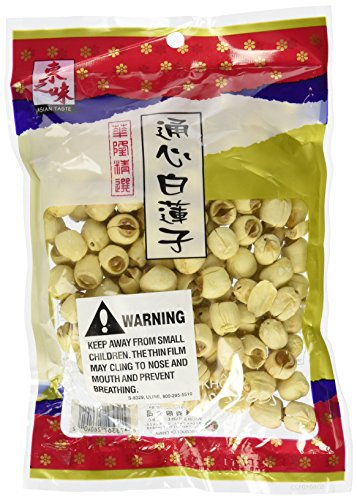 Dried Lotus Seeds (Hot Sen Kho) - 6oz (Pack of 1)